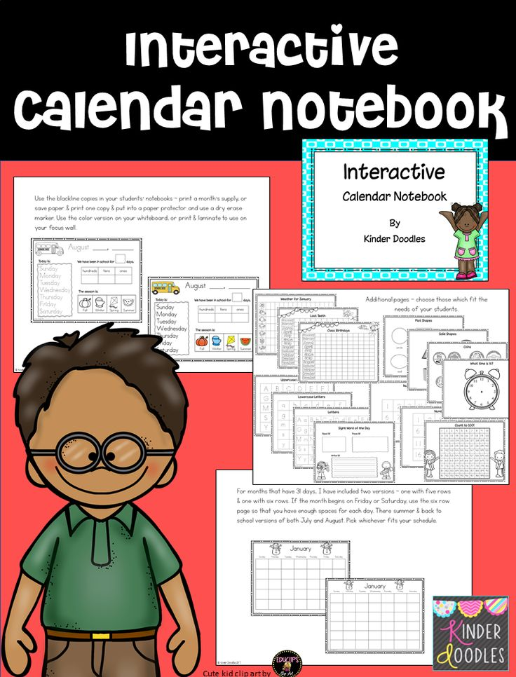 Interactive Calendar Ideas : Best k math and stations images on pinterest