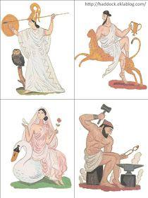 Σε ένα αρκετά ενδιαφέρον ιστολόγιο στα γαλλικά εδώ , βρήκα με εξαιρετική εικονογράφηση τους 12 θεούς του Ολύμπου και τους έφτιαξα κάρτες. ...