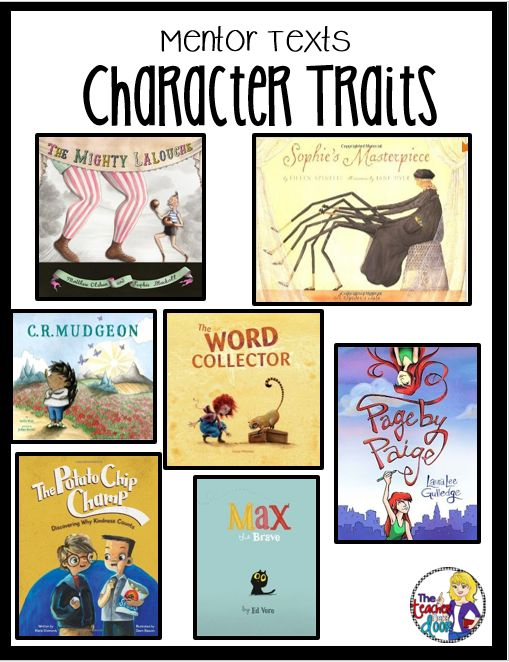 Teaching character traits can be a lot of fun! Lots of ready to use ideas in this post!