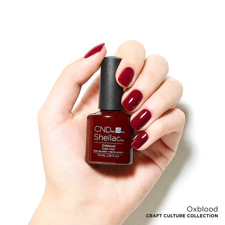 Oxblood Craft Culture Collection Fall 2016 Nail Nailcare Collection In 2019 Shellac Nails