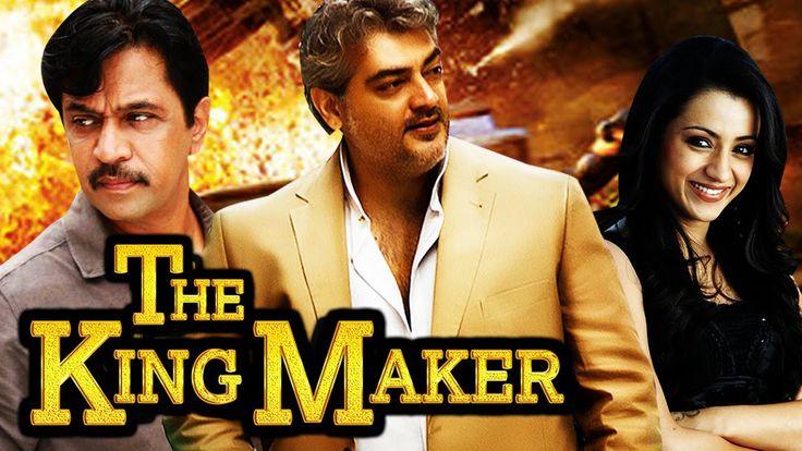 Free The King Maker (Mankatha) 2016 New Hindi Dubbed Movie | Ajith Kumar, Arjun Sarja, Trisha Krishnan Watch Online watch on  https://free123movies.net/free-the-king-maker-mankatha-2016-new-hindi-dubbed-movie-ajith-kumar-arjun-sarja-trisha-krishnan-watch-online/