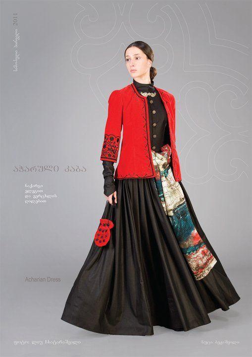 """Samoseli Pirveli"" - Georgian National Costume. Adjarian Dress - Collection 2011."