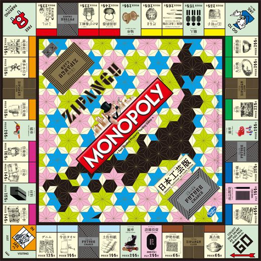 Japanese arts and crafts monopoly