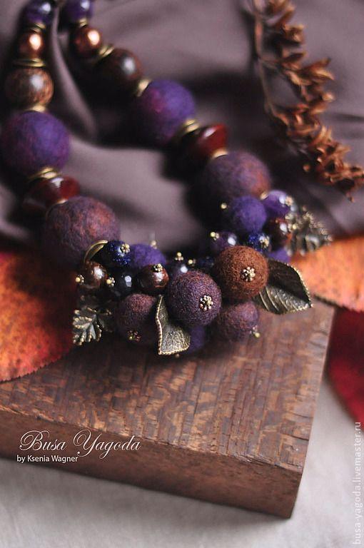 Бусы с сочной, ягодной гроздью, напоминающей дикие ягоды. Здесь два основных оттенка - ежевичный и коричневый, Бусинки сваляны из однотонной шерсти, в некоторые добавлены для живописности дополнительные цвета. В грозди ягод камни - аметисты, бронзит, авантюриновое стекло (имитация авантюрина - тёмно-синие бусины с мерцанием, окрашенные). Гроздь украшена листочками, что придает ей больше натуральности.