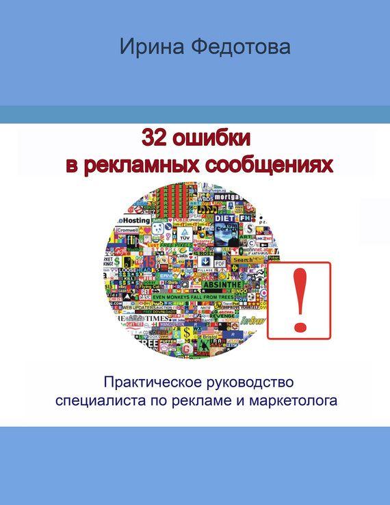 Волгина международная экономика скачать pdf