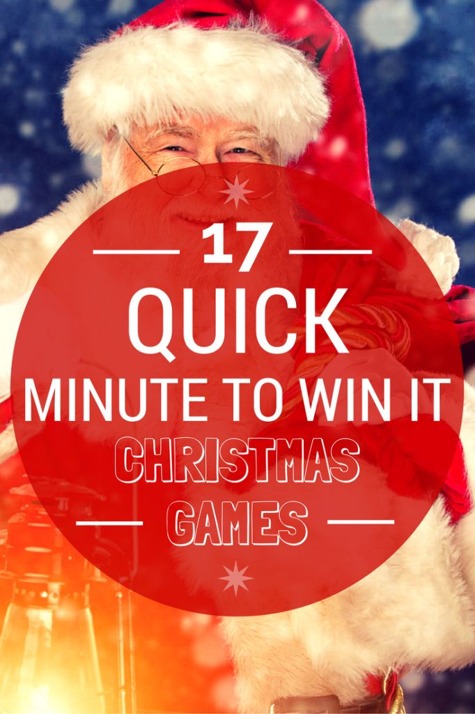 Looking for some quick Minute To Win It Christmas games for your next Christmas event? We've put together a list of 17 great games for your group to enjoy.