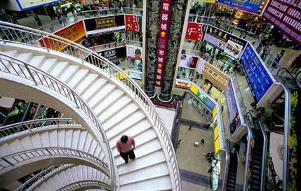 Shenzhen, china. shopping