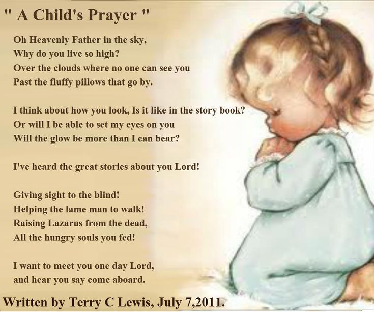 Sleepless baby quotes