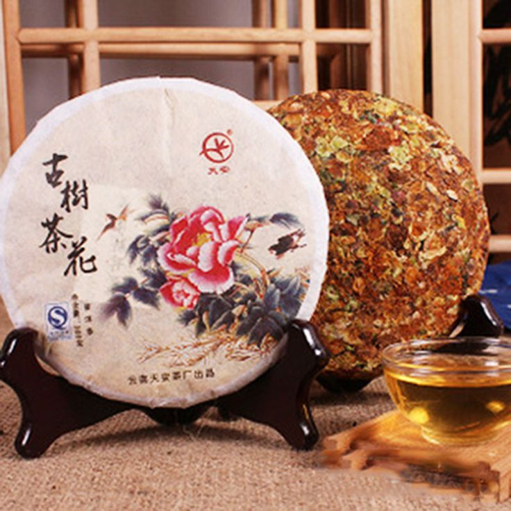 Find More Pu Er Tea Information about Flower puer tea Camellia Puerh 200g Compressed tea Aged tea tree flower leaf Chinese pu er tea jasmine chrysanthemum flower,High Quality flower computer,China flowering tea pot Suppliers, Cheap flower tea suppliers from Yunnan Prettyfly Co,Ltd. on Aliexpress.com