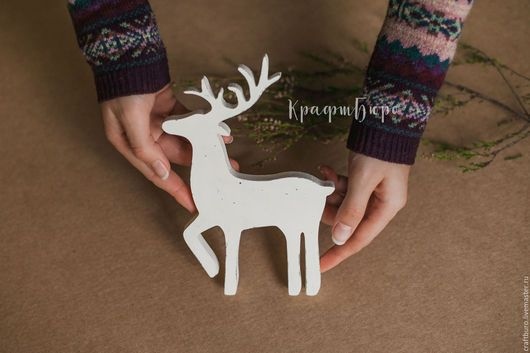 Подарок на Новый год - Северный олень