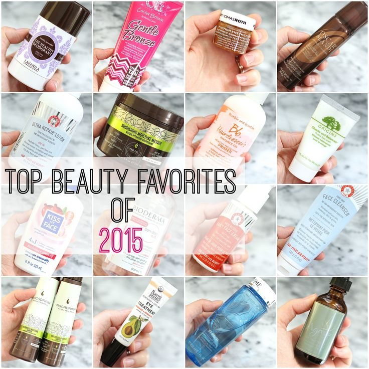 My beauty favorites for all of 2015!