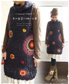 lovely crochet tunic