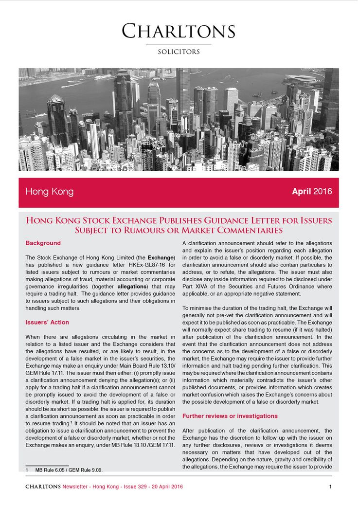 Hong Kong Law Newsletter - 20 April 2016 - Hong Kong Stock Exchange Publishes Guidance Letter for Issuers Subject to Rumours or Market Commentaries