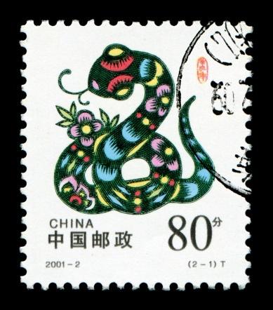 Año nuevo chino 2013: año de la Serpiente de Agua. Clic en la imagen para ver las predicciones.