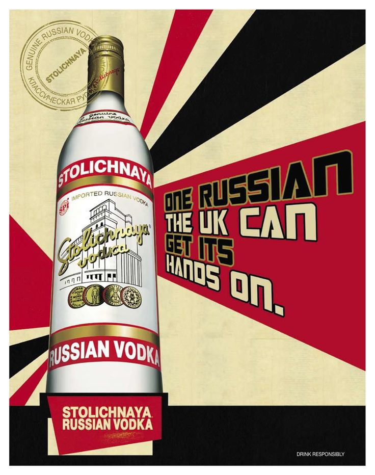 Stolichnaya Vodka: Hands on