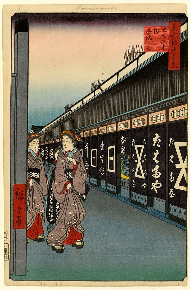 Hiroshige - One Hundred Famous Views of Edo Spring 7 Shops with Cotton Goods in Ōdenma-chō (大てんま町木綿店 Ōtenma-chō momendana?)	Street scene with geishas, cotton shops in Ōdenma-chō	 — 1858 / 4	Nihonbashiōdenma-chō, Chūō