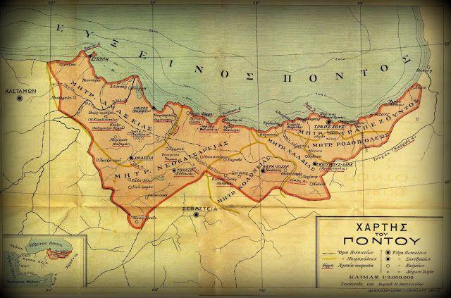 Santeos: Ο ΠΟΝΤΟΣ ΚΑΤΑ ΤΗΝ ΤΕΛΕΥΤΑΙΑ ΠΕΡΙΟΔΟ (1908 - 1922)