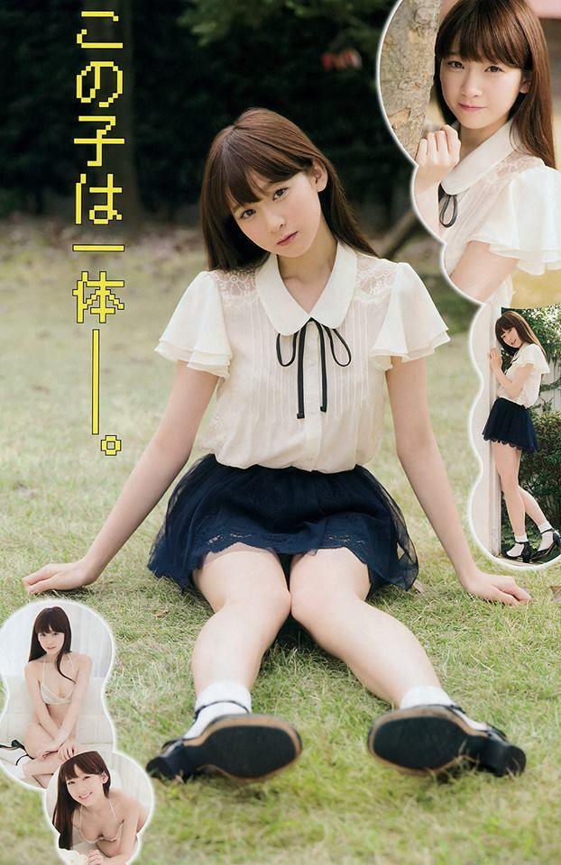 Kaneko Rie (金子りえ) #ladybaby