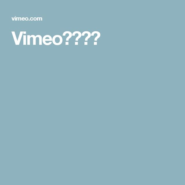 Vimeo増井千晶