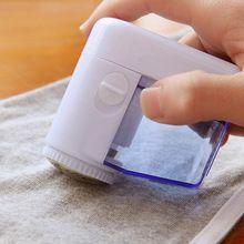 Vysoká kvalita Mini Hair Kulové výbav Trimmer holení stroje Oděv Hair Remover Prořezávání doprava zdarma (Čína (pevninská část))