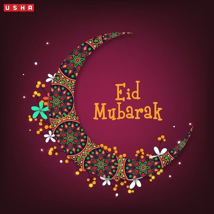 WhatsApp Display Pictures for #Happy #Eid #2017
