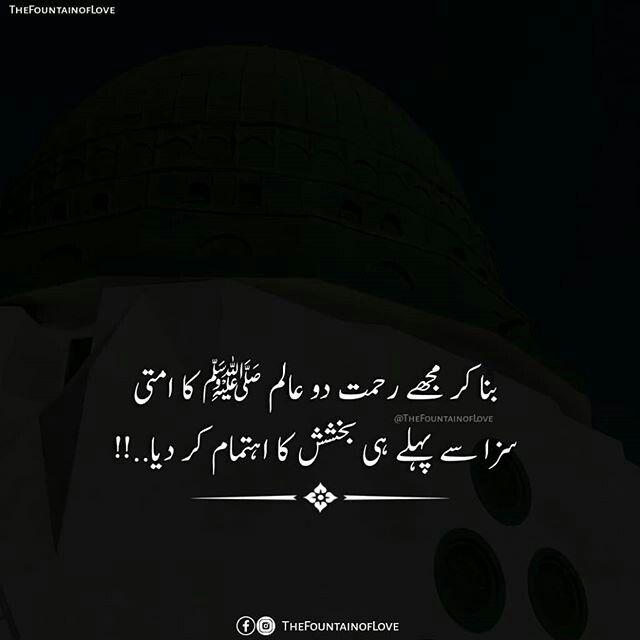Islamic Poetry Islamic Love Quotes Islamic Quotes Islamic Images