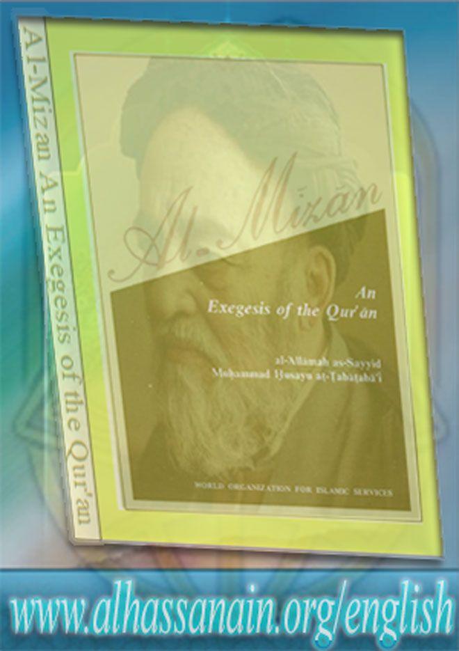 al-Mizan, Al-Mizan fi tafsir al-Quran, Allamah Sayyid Muhammad Husayn Tabatabai, Quran, Holy Quran, al-Mīzãn fī tafsīri 'l-Qur'ãn, al-'Allãmah as-Sayyid M.H. at-Tabãtabã'ī, Allamah Tabatabai,…