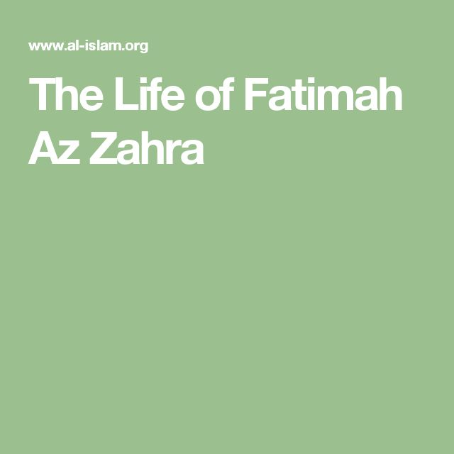 Life of Fatimah Az Zahra