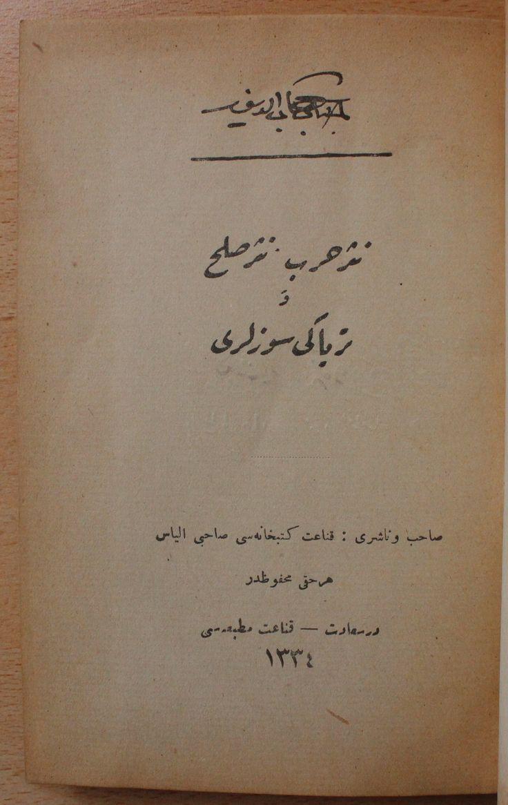 """Cenap Şahabeddin, """"Tiryaki Sözleri"""" adını verdiği özdeyişklerini Nesr-i Harb / Nesr-i Sulh (Savaş ve Bariş yazıları) ile birlikte kitaplaştırmıştır. Eser, tümü numaralandırılmış üç yüz altmış bir özdeyiş ihtiva eder. Kitabı Damla Sahaf'dan satın alabilirsiniz. İrtibat için: damlasahaf@yandex.com"""