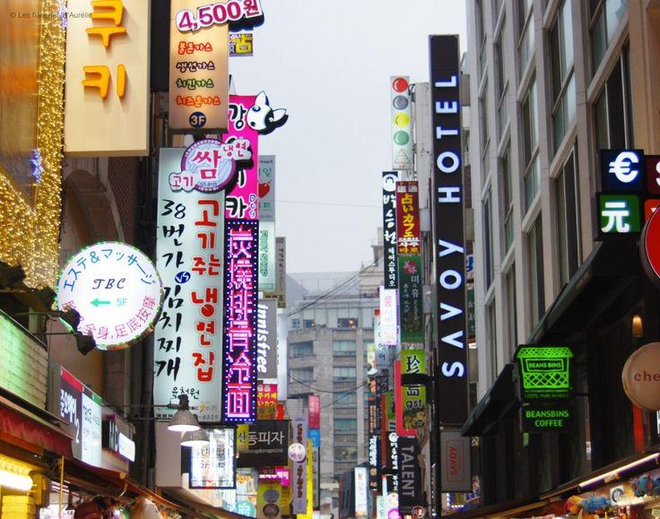 Au Pays du Matin Calme (Corée du Sud) #2 | Les flâneries d'Aurélie