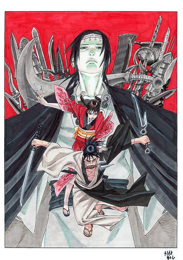 Masashi Kishimoto (of Naruto-fame) illustrates Blade of the Immortal