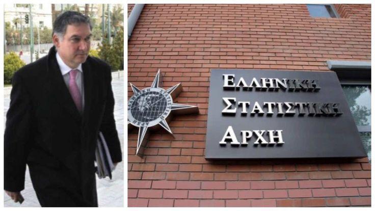 «Αποσύρεται η δίωξη εναντίον του προέδρου της ΕΛΣΤΑΤ»