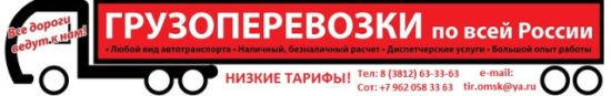 #Reportage24 #ТАСС | Разведка ДНР: украинские силовики перебросили в Мариуполь военные самолеты | http://puggep.com/2015/08/18/razvedka-dnr-ykrainskie-silov/