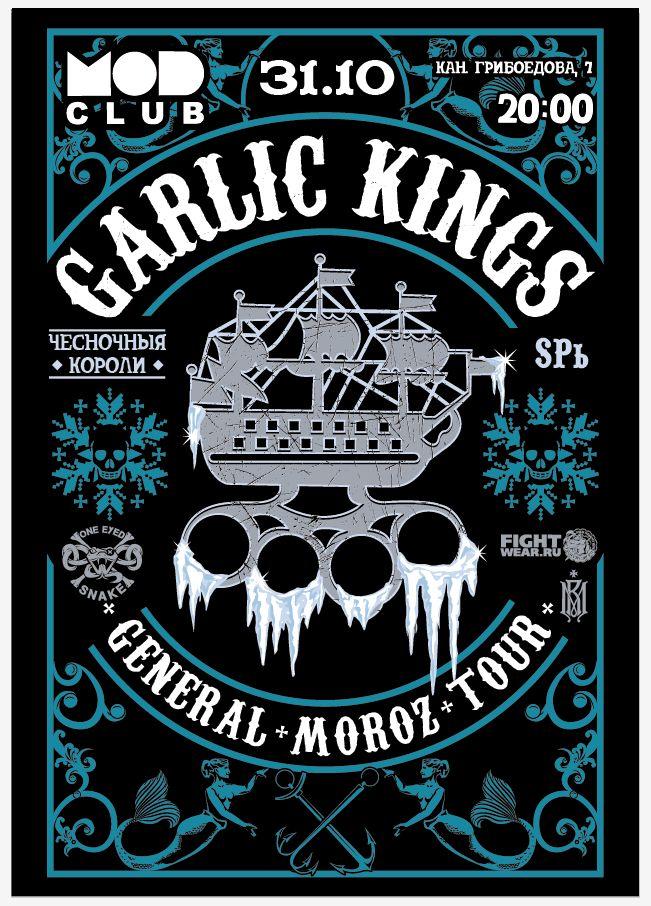 Garlic Kings Poster