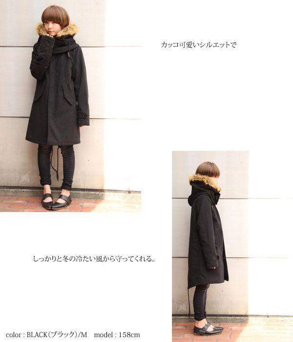 【楽天市場】注目ドメスブランド『kOhAKU』より、究極の一着を堪能するコートが登場。『モード顔モッズコート』【モッズコートレディース ウール 中綿 フード】【メール便不可】:オシャレウォーカー