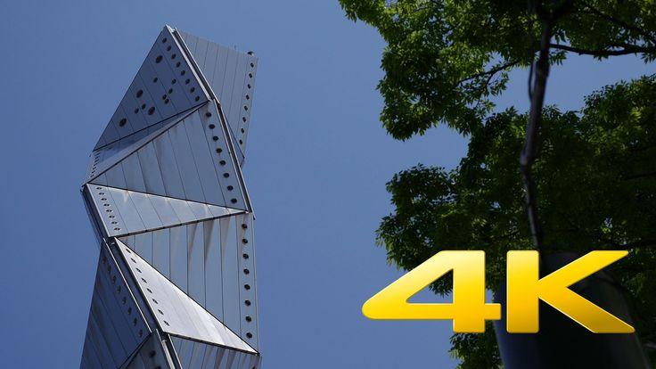 Ibaraki Art Tower Mito - 水戸芸術館 - 4K Ultra HD