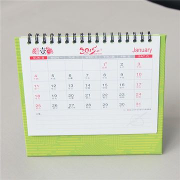Send your Bulk order now. Visit http://www.printearly.com/products/calendars