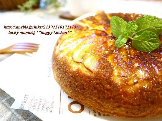フライパンで簡単!カラメルアップルケーキ by たっきーママさん [クックパッド] 簡単おいしいみんなのレシピが221万品