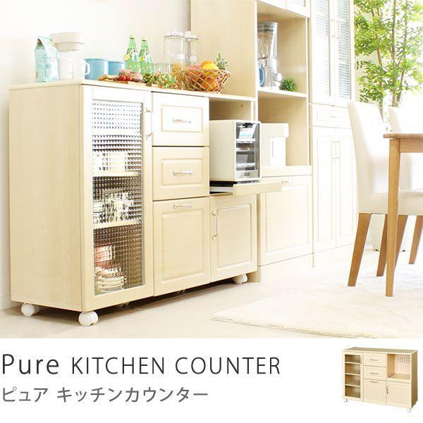Pure キッチンカウンター 幅120cm/高さ90cmタイプ 家具・インテリア通販 Re:CENO【リセノ】