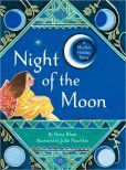 This fiction book is about Muslim Holidays and has fabulous illustrations that capture Islamic art. This can be a great resource in an elementary classroom, especially for learning about holidays of different religions.