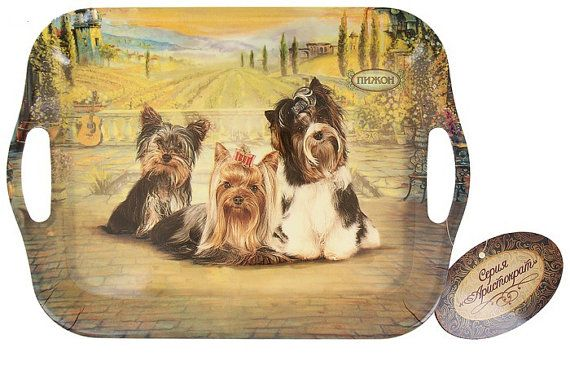New serving tray design dog  Yorkshire Terrier by RussianArtDogs