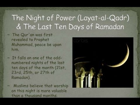 Powerful Reminder Dr Yasir Qadhi, Last 10 Nights of Ramadan, Itikaf & Laylatul Qadr & it's Signs. Visit: https://www.youtube.com/watch?v=HKezw2CNnwc