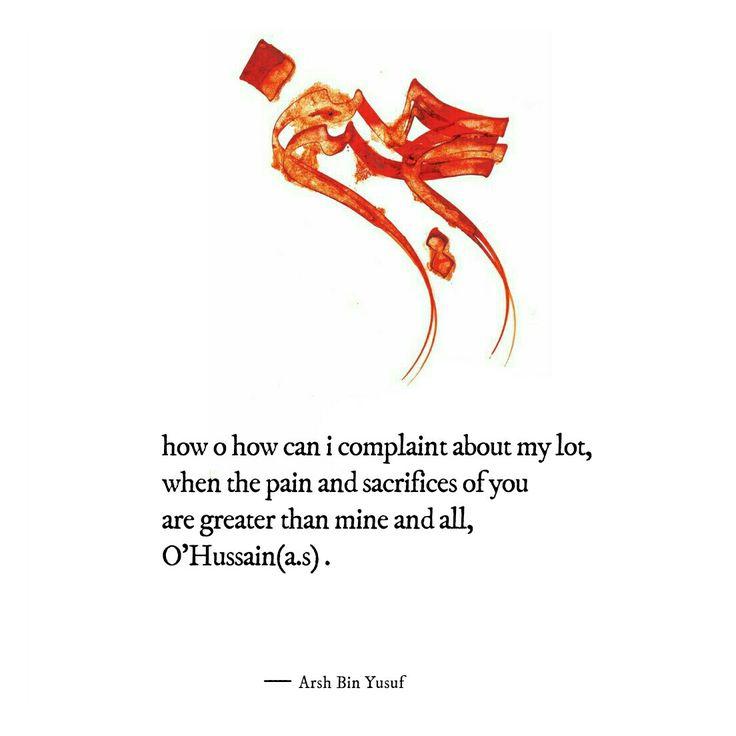 #arshbinyusuf #poet #hussain a.s  #writeup
