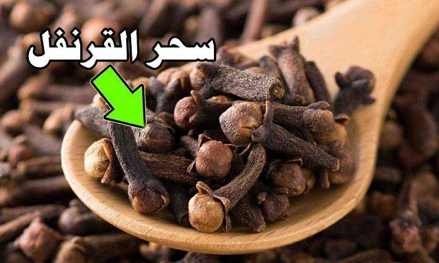 سحر القرنفل 14 فائدة لمسمار واحد من القرنفل In 2020 Cloves Benefits Vinegar And Honey Turkish Spices