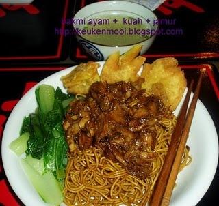 a chicken mushroom noodle