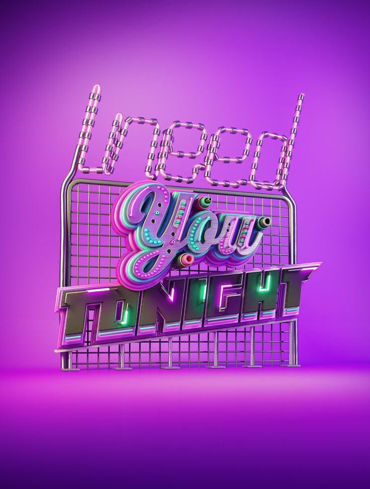 I need you tonight #3D #design Siguenos en Facebook https://www.facebook.com/pages/EXPONLINE/141220162699654