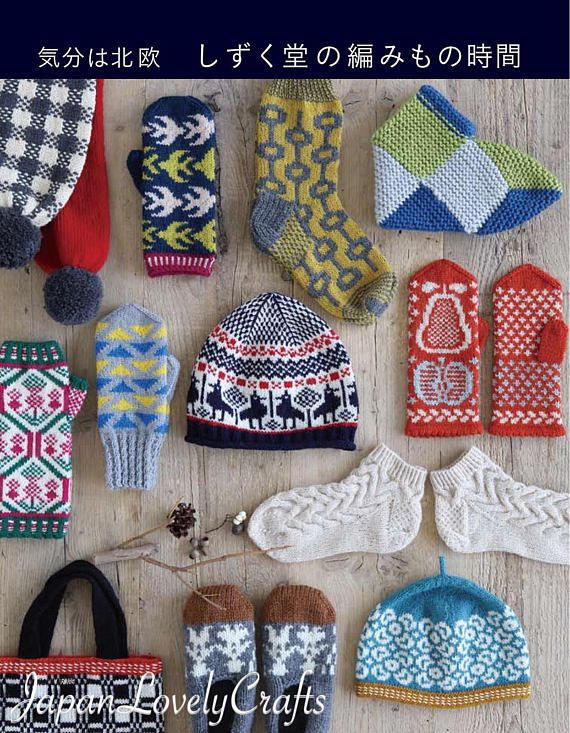 Nordic Scandinavian Modern, Casual Knit Patterns, Japanese Knitting Pattern Book, Easy Tutorial, Women Warm Cap, Mitten Gloves, Socks, JapanLovelyCrafts