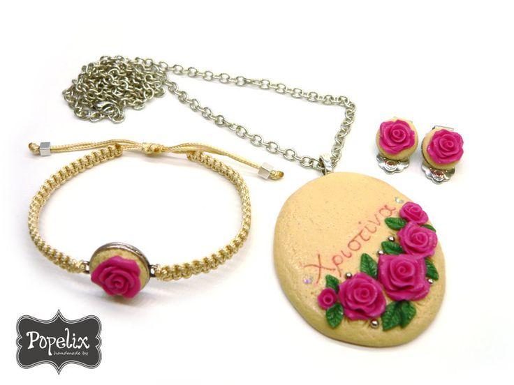 Ρομαντικό σετ από πολυμερικό πηλό. Υπέροχα ροζ τριαντάφυλλα και το όνομα της παραλήπτριας χαραγμένο στο μενταγιόν. #fimo #polyclay #vintage #jewelry