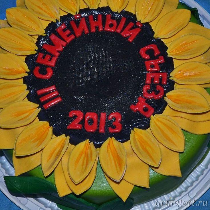 Надпись на торте встреча выпускников