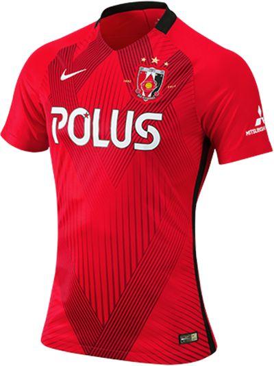 Urawa Red Diamonds 2017 Nike